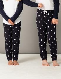 Kids´ Cuffed Lounge Pants